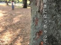 【日向坂46】おいwwwwwwふぃwwwwwwwww