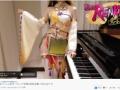 【画像あり】お胸ピアノさん、パンツを穿き忘れる大失敗を犯すwwwww