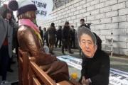 【韓国】警察が禁じた釜山の日本総領事館周辺での集会「法律上禁止だがこれまでから平和的と予想」と地裁が許可→3年前職員にケガ