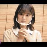 『【gifあり】これはたまらん・・・『あれ?口の横についてるよ・・・♡♡♡』【乃木坂46】』の画像
