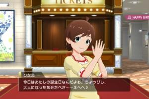 【ミリマス】ひなた誕生日おめでとう!