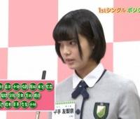 【欅坂46】1stシングルセンターは平手友梨奈!フォーメーションは『9・6・5』の20人!
