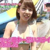 山田菜々がセクシー巨乳エロビキニを披露![画像あり] アイドルファンマスター