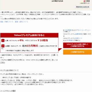 vampire.blog.jp