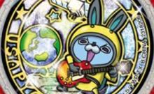 妖怪メダルU USAピョン(うたメダル)のQRコードだニャン!
