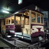 『サンフランシスコ・ケーブルカー [交通科学博物館]』の画像