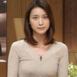 『小川彩佳アナが報道ステーション3月降板?櫻井翔と結婚へ【画像】』の画像