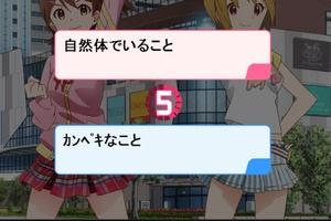 【グリマス】乙女ストーム!第4話「落ち込んだって、大丈夫」公開!
