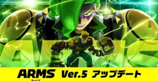 『ARMS』、最後となる大型アップデートVer.5が配信開始!理論上最強ファイター「ドクターコイル」参戦!