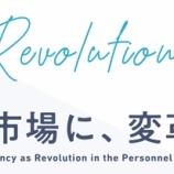『仮想通貨のすすめ 【SKILL】SKILLCOIN 上場しました~!結果は?将来性は?詳しく解説!!』の画像