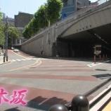 『【乃木坂46】乃木坂は『幽霊坂』だった・・・』の画像
