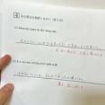 【悲報】東大の松丸亮吾さん、中学生の頃の「英語の解答」がヤバすぎる・・・