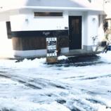 『雪景色☆』の画像