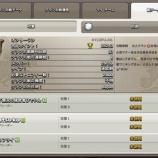 『【只今15連勝中!】日本戦!相手は「オンリーワン」さん!【2323JP】』の画像