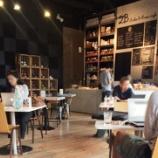 『【プロンポン】ノマドワーカーや学生の集まるカフェ』の画像
