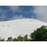 『月山のリフトやゲレンデからの自然2(風景、草花 等)』の画像