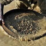 『シエラレオネの大型のダイヤモンド』の画像