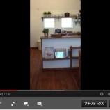 『BinO-WAVE動画【まとめ】』の画像