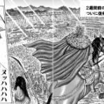 戦場の白い鷹【鷹の団】戦記