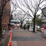 『戸田市で成人の日を迎えた皆さん、おめでとうございます!』の画像