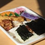 『日本亭の「唐揚げラー油丼」』の画像