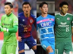 【 E-1選手権 】Jリーガーは4選手!韓国代表メンバーが決定!