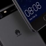 『【速報!随時更新】最強Leicaカメラスマホ Huawei P10 Plus(VKY-L29)』の画像
