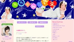 宮澤佐江が大組閣後初のブログ更新「大組閣を受けて。」