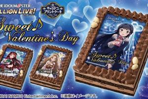 【ミリマス】ミリオンライブのバレンタインケーキが登場!