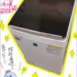 『夫が洗濯機ぶっ壊したので購入した新しい洗濯機が素晴らしかった。』の画像