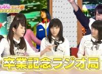有吉AKBラジオ局「川栄卒業記念!今だから話せる問題発言&大暴露連発SP」まとめ!