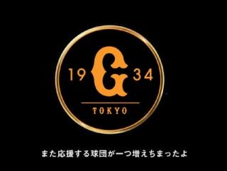 筒香、日本球界復帰なら巨人orソフトバンクが有力?
