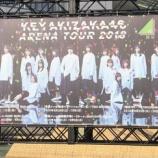『欅坂46『夏の全国ツアー2018@神戸公演』1日目セトリレポ感想まとめ!』の画像