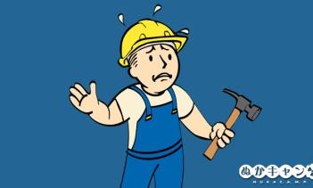 Fallout 76:アトミックショップの障害で所持アトムが「0」になるトラブルが発生。現在は解決済み