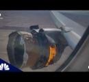 【デンバー落下事件】ANAとJALの32機、運航停止 部品落下米機と同系エンジン