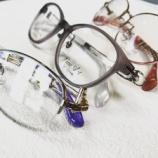 『夏にオススメの超軽量メガネ3 『LineArt CHARMANT』』の画像