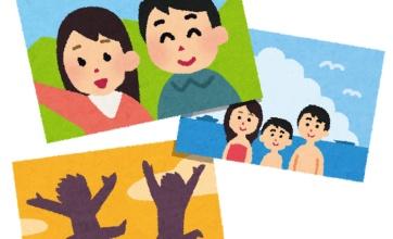 千葉県の高校生が悲鳴!!遊び回ってる連中と同じ授業を受けるのが不安