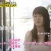 【速報】川栄李奈が来週のスカッとジャパンの再現VTR主演