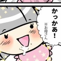 『【熱性けいれん】④娘の意識回復に号泣』の画像