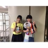 『【乃木坂46】平野美宇 ライブ後の西野七瀬との2ショット画像を公開!!!』の画像