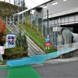 『山梨県立リニア見学センターへ』の画像