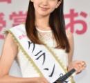 「ミス美しい20代コンテスト」開催、21歳の空手女子がグランプリに