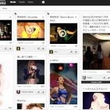 『Facebookだけがソーシャルじゃない。芸能人SNSリボルバーが機能強化【湯川】』の画像