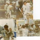『実物資料集 84 いざ、出陣。戦いの用意!』の画像