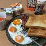 『ワイ、ニート(33)の朝ごはん』の画像