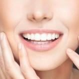 『【自己投資】歯の健康維持はコスパ高すぎ!将来的に高額な出費を避ける大きな効果。』の画像