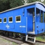 『保存貨車 ヨ5000形ヨ13959』の画像
