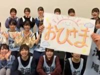 【日向坂46】各メンバーのファンのニックネームが更新。