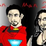 『アイアンマン2』の画像