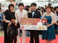"""ノンスタ井上と歩く""""権利""""を12万円で落札したファン「ますます好きに…」"""
